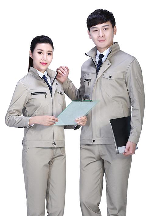服装网络营销策划书